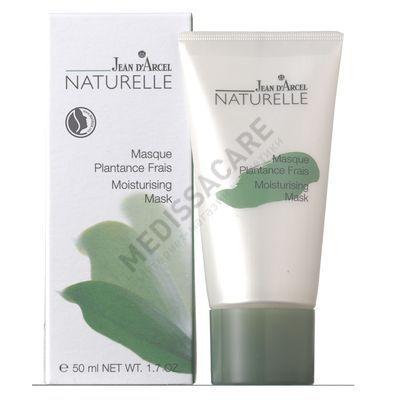 Увлажняющая маска с натуральными маслами  — фото №1