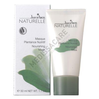 Питательная маска с натуральными маслами  — фото №1