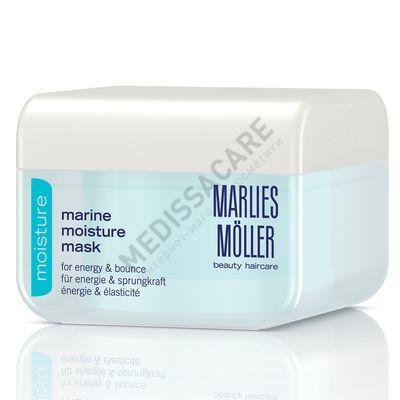 ИНТЕНСИВНО УВЛАЖНЯЮЩАЯ МАСКА - MARINE MOISTURE MASK Marlies Moller — фото №1