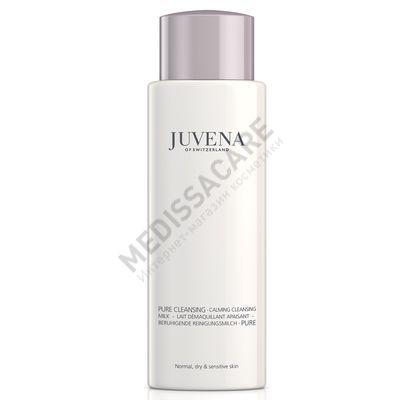 Успокаивающее очищающее молочко - CALMING CLEANSING MILK Juvena — фото №1