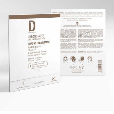 Осветляющая, защитная, анти-эйдж маска на основе фукоиданов (БИО-КОЖА) Chrono Repair  — фото №1